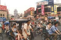 Chengdu_china_street_scene