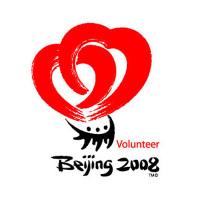 Beijing_olympic_volunteer_symbol