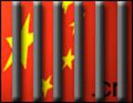 Chinese_firewalll